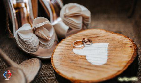 هل أنتي مستعدة للزواج ؟