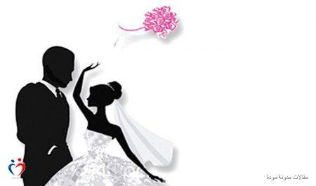 الخصوصية بين الازواج