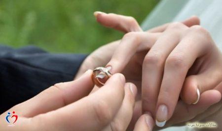 اشياء ستتغير بك بعد زواجك