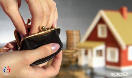 أربع أساسيات في التخطيط المالي العائلي