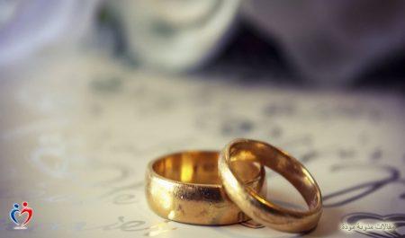 الزواج بأمرأة اجنبية