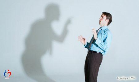 كيف تواجه الخوف من التعارف