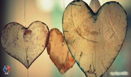 تطور الحب بين الزوجين