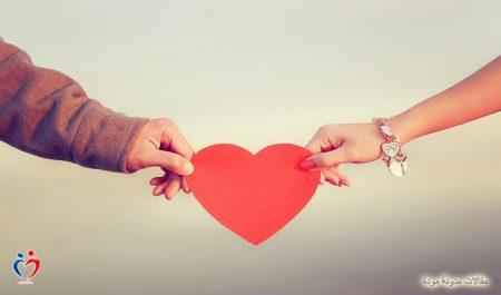 أنواع العلاقات في الحب