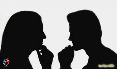 لماذا يفشل الرجل في فهم المرأة