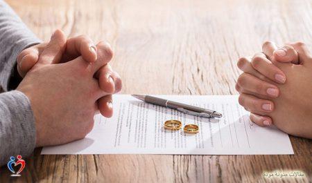 أسباب المشكلات الزوجية