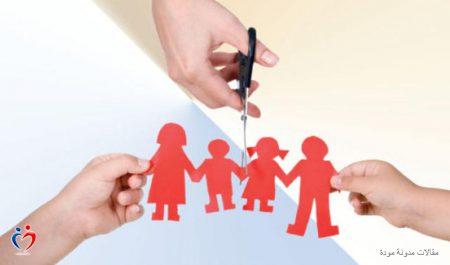 تأثير طلاق الوالدين على الأطفال