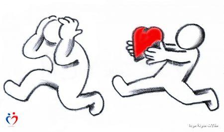 التعامل مع الشعور بالرفض في العلاقات
