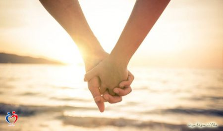 الألم في العلاقات الزوجية أساس التغيير