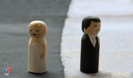 التعارف بغرض الزواج