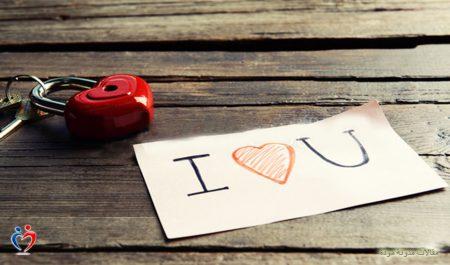 الشعور بالثقة في علاقات الحب