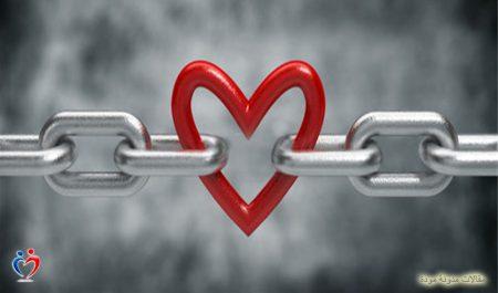 عقبات تقف في طريق التعارف بغرض الزواج