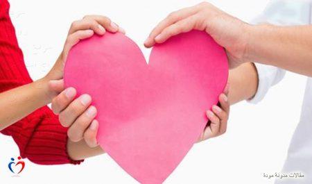 3 نصائح لعلاقة صحية