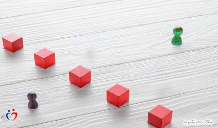 5 عقبات تقف في طريق التواصل مع الطرف الاخر