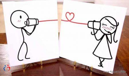 علاقة الحب عن بعد