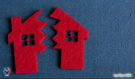 التأثير السلبي للأخطاء الادارية داخل الأسرة