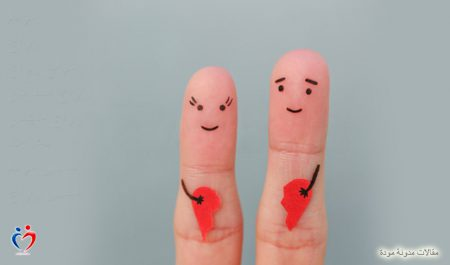 مخاوف التعارف عبر مواقع الزواج