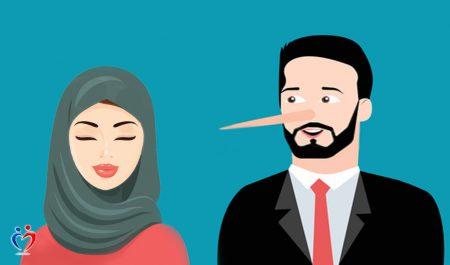 توقعات غير واقعية من الرجل تضر بالعلاقات الزوجية