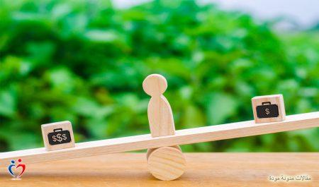 التوازن بين العمل والحياة العاطفية