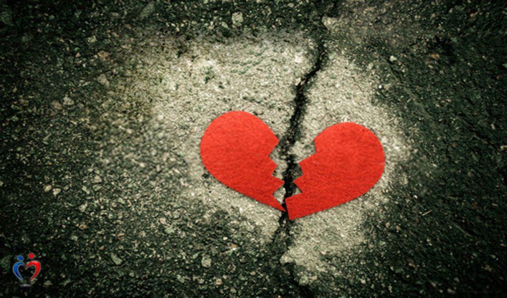 الصورة الذاتية السلبية بخصوص العلاقات العاطفية