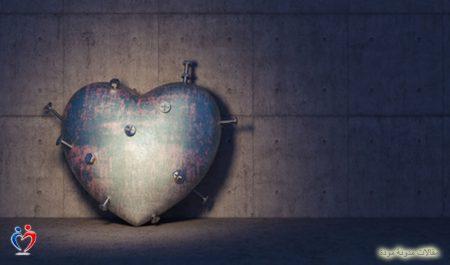 مظاهر علاقة حب غير صحية