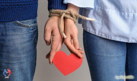 كيفية التعامل مع علاقة حب غير صحية